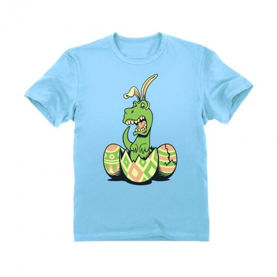 T-Rex Bunny Easter Egg - Children
