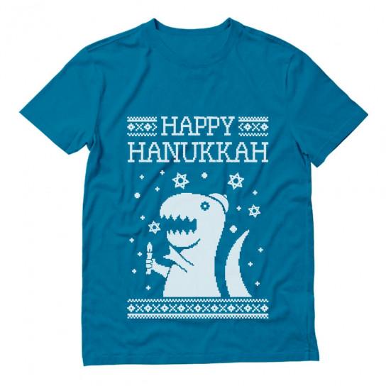 """Happy Hanukkah Funny Jewish """"Ugly Holiday"""" T-Rex"""