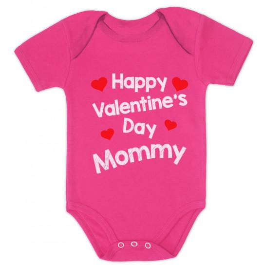 Happy Valentine's Day Mommy