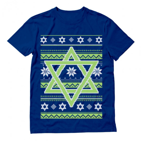 Hannukah Nights Ugly Holiday Sweater Star Of David