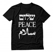 Shalom Peace and Salam