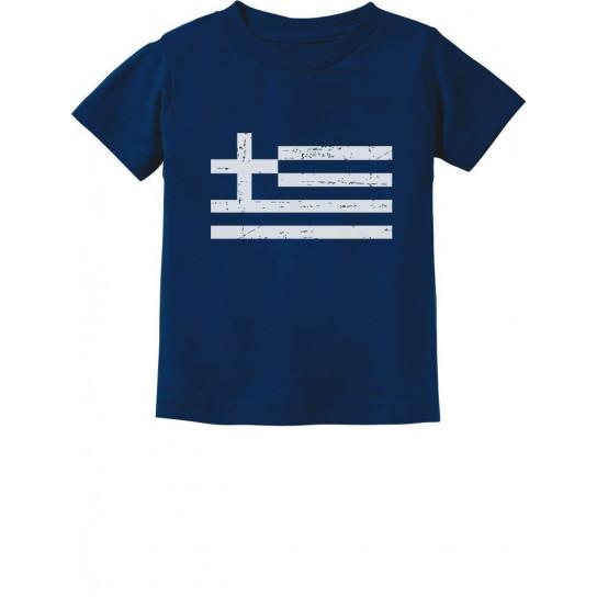 Greece Flag Vintage Style Retro Greek - Children