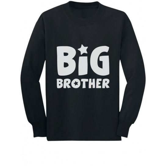 Big Brother - Best Gift Idea For Elder Sibling Children