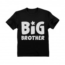 Big Brother - Best Gift Idea For Elder Sibling Children