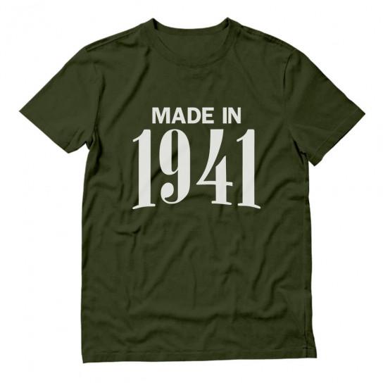 Made in 1941 Retro