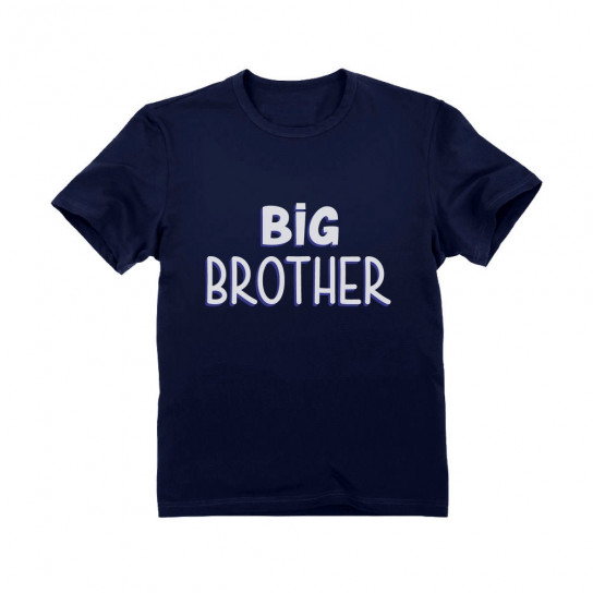 Big Brother - Gift Idea for Older Siblings Children