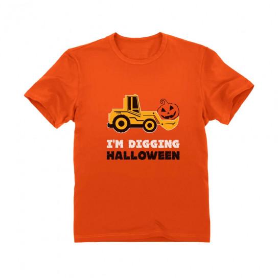 I'm Digging Halloween