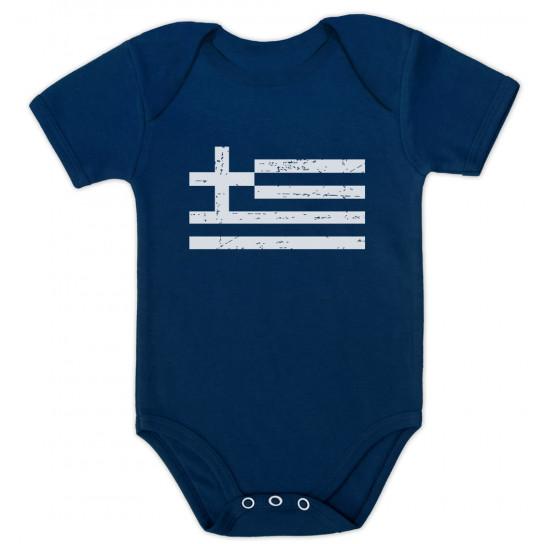Greece Flag Vintage Style Retro Greek - Babies