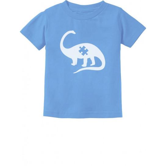 Puzzle Dinosaur - Autism Awareness - Children