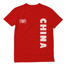 China  Football / Soccer Team