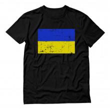 Vintage Ukraine Flag
