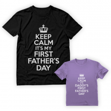 Keep Calm It\'s Daddy\'s First  Set