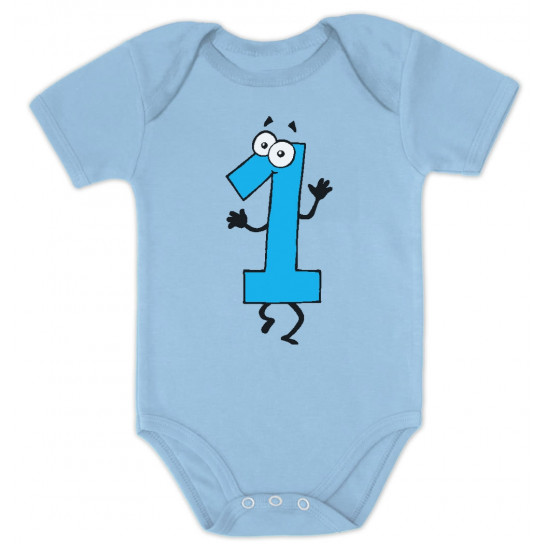 Baby Boy Im 1 One Year Old Birthday Gift
