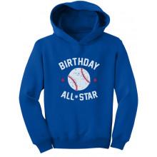 Baseball All Star Birthday Boy / Girl