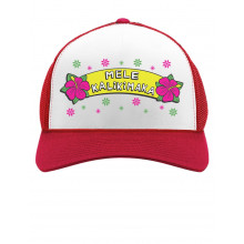 Mele Kalikimaka Hawaiian Ugly Christmas Party Santa Hat