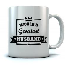 World's Greatest Husband Coffee