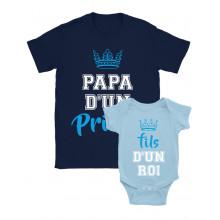 Green Turtle T-Shirts Papa d'un Prince/Fils d'un Roi Ensemble Père Fils H Marine Large/BB Bleu Ciel
