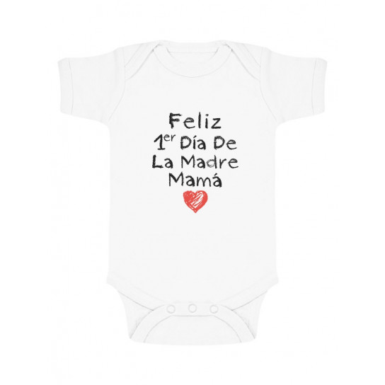 Body de manga corta para bebé - Regalo especial y original para mamá en el día de la madre