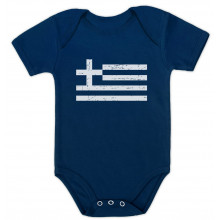 Greece Flag Vintage Style Retro Greek - Babies