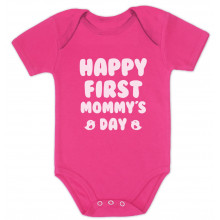 Happy First Mommy's Day Babies
