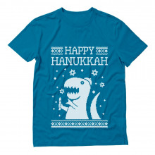 "Happy Hanukkah Funny Jewish ""Ugly Holiday"" T-Rex"