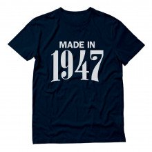 Made in 1947 Birthday Gift