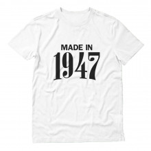 Made in 1947 Retro