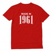 Made in 1961 Retro