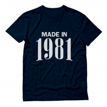 Made in 1981 Retro