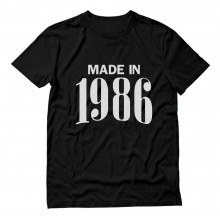 Made in 1986 Retro
