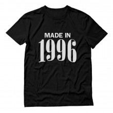 Made in 1996 Retro