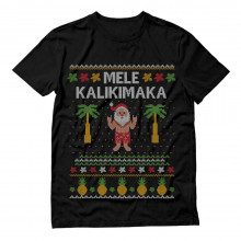 Mele Kalikimaka Santa Hawaiian Themed Ugly Christmas